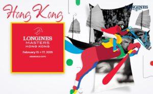 Longines Masters di Hong Kong, Bac Technology è presente